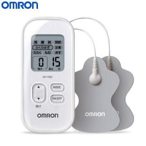 オムロン 全身用 低周波治療器 HV-F021-W ホワイト【60サイズ】|emon-shop