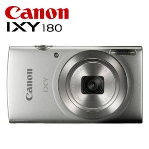 キヤノン コンパクトデジタルカメラ IXY 180 IXY180-SL シルバー【60サイズ】|emon-shop