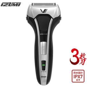 IZUMI シェーバー 3枚刃 ソリッドシリーズ S-DRIVE IZF-V538-S シルバー マクセルイズミ【80サイズ】 emon-shop