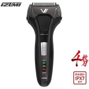 IZUMI シェーバー 4枚刃 ソリッドシリーズ S-DRIVE IZF-V558-K ブラック マクセルイズミ【80サイズ】 emon-shop