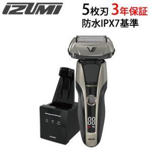 マクセルイズミ 5枚刃 シェーバー 防水IPX7基準 洗浄器付き Vシェーバー ハイエンドシリーズ Z-DRIVE IZF-V998-S シルバー 3年保証【80サイズ】 emon-shop