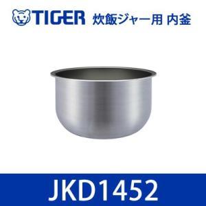タイガー 炊飯ジャー用 内釜 内なべ JKD1452 [対応機種:JKD-V100W]【100サイズ】|emon-shop