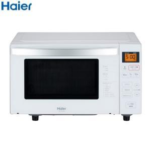 ハイアール 電子レンジ 18L ヘルツフリー フラットレンジ Haier Think Series JM-FH18G-W ホワイト【120サイズ】|emon-shop