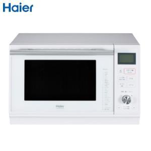 ハイアール 25L オーブンレンジ Haier Live Series JM-KNFVH25B-W ホワイト【140サイズ】|emon-shop