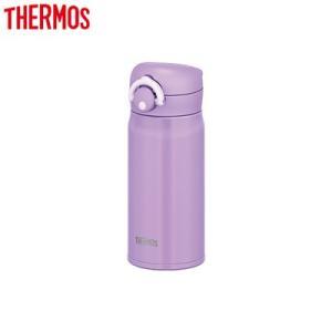 サーモス 0.35L 水筒 真空断熱ケータイマグ JNR-351-PL パープル【80サイズ】 emon-shop
