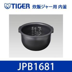 タイガー 炊飯ジャー用 内釜 内なべ JPB1681 [対応機種:JPB-R100W]【100サイズ】|emon-shop