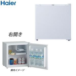 ハイアール 40L 冷蔵庫 1ドア 右開き 耐熱性能天板 Haier Joy Series JR-N40H-W ホワイト【160サイズ】|emon-shop
