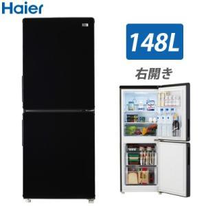 ハイアール 148L 冷凍冷蔵庫 2ドア 右開き 耐熱性能天板 Haier Global Series JR-NF148B-K ブラック【260サイズ】|emon-shop