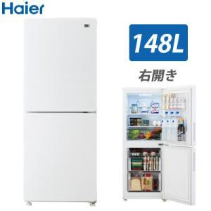 ハイアール 148L 冷凍冷蔵庫 2ドア 右開き 耐熱性能天板 Haier Global Series JR-NF148B-W ホワイト【260サイズ】|emon-shop