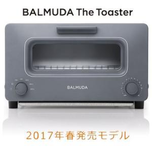 2017年春発売モデルのBALMUDA The Toaster。2017年春発売モデルのBALMUD...