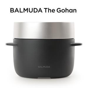 バルミューダ 3合炊き 電気炊飯器 BALMUDA The Gohan バルミューダ ザ・ゴハン K03A-BK ブラック【120サイズ】 emon-shop