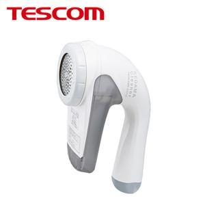 テスコム 毛玉クリーナー KD778-H 国内・海外兼用 グレー 毛玉取り器 TESCOM【80サイズ】|emon-shop