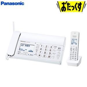 パナソニック デジタルコードレス普通紙ファクス 子機1台付き おたっくす KX-PD215DL-W ホワイト Panasonic【120サイズ】|emon-shop