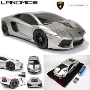 LANDMICE ランボルギーニ アベンタドール ワイヤレス オプティカル カーマウス  LB-LP700-4-SL シルバー【60サイズ】|emon-shop