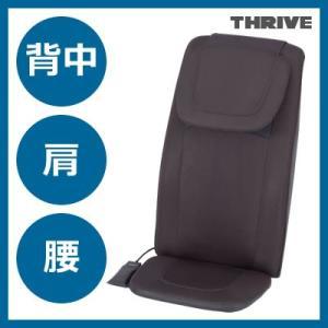 スライヴ マッサージシート シートマッサージャー 座椅子マッサージ つかみもみマッサージャー THRIVE MD-8610-H グレー 大東電機【140サイズ】|emon-shop