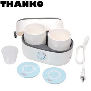 サンコー お一人様用 ハンディ炊飯器 MINIRCE2 約0.65合×2 ■蒸気の熱でお茶碗2杯分の...