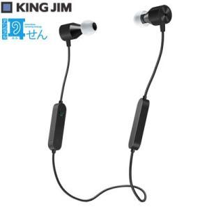 【即納】キングジム 耳栓 デジタル耳せん MM2000-K ブラック KING JIM【60サイズ】|emon-shop