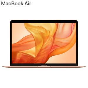 Apple 13.3インチ MacBook Air Retinaディスプレイ MREE2J/A MREE2JA ゴールド アップル【100サイズ】|emon-shop