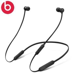 BeatsXイヤフォンはワイヤレスでいつでもつながり、あなたの生活にフィットします。最長8時間持続す...