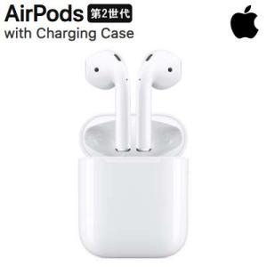※ワイヤレス充電ではありません※ Apple 第2世代 エアポッド 充電ケース付き MV7N2J/A...