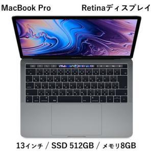 Apple 13インチ MacBook Pro Retinaディスプレイ 512GB SSD MV972J/A スペースグレイ MV972JA アップル【100サイズ】|emon-shop