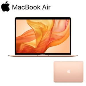 Apple 13.3インチ MacBook Air True Toneテクノロジー対応 Retinaディスプレイ Core i5 SSD 128GB MVFM2JA ゴールド MVFM2J/A【100サイズ】|emon-shop