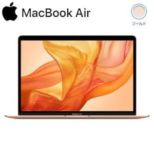 Apple MacBook Air 13.3インチ Retinaディスプレイ MVH52J/A ゴールド MVH52JA 第10世代 Core i5 1.1GHz/4コア SSD 512GB メモリ8G【100サイズ】|emon-shop