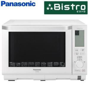 パナソニック 26L スチームオーブンレンジ Bistro ビストロ スタンダードモデル NE-BS606-W ホワイト【140サイズ】|emon-shop