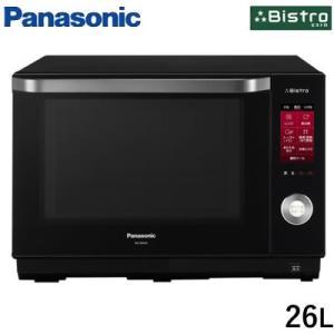 パナソニック 26L スチームオーブンレンジ ビストロ NE-BS655-K ブラック【140サイズ】|emon-shop