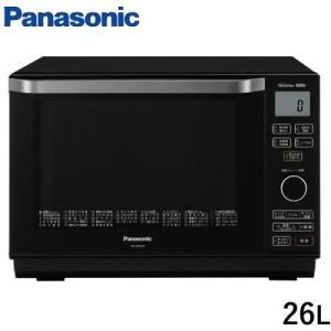 パナソニック 26L オーブンレンジ NE-MS265-K ブラック【140サイズ】|emon-shop
