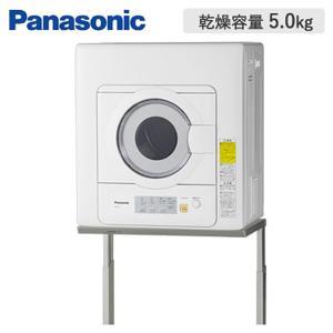 パナソニック 衣類乾燥機 NH-D503-W ホワイト 乾燥容量 5.0kg【220サイズ】|emon-shop