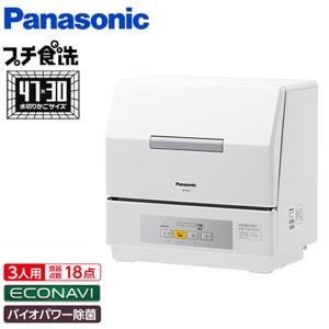パナソニック 食器洗い乾燥機 プチ食洗 NP-TCR4-W ホワイト【160サイズ】