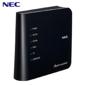 全ポートGiga対応!(有線Giga & 高速Wi-Fi)ホームネットワークが快適全ポートG...