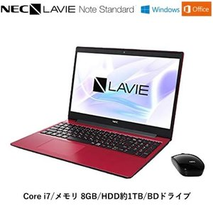 NEC ノートパソコン 15.6型 LAVIE Note Standard NS700/NAR PC...