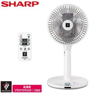 シャープ プラズマクラスター扇風機 3Dファン PJ-H2DS-W ホワイト系 ■DCモーター 空気...
