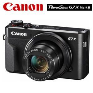 キヤノン CANON コンパクトデジタルカメラ PowerShot G7 X Mark II パワーショット PSG7X-MARKII【80サイズ】|emon-shop
