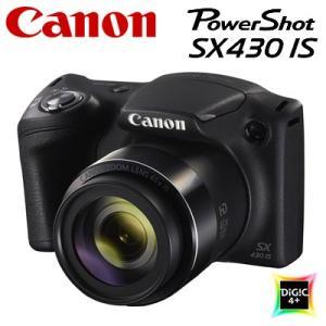 キヤノン コンパクトデジタルカメラ PowerShot SX430 IS パワーショット PSSX430IS 1790C004【80サイズ】|emon-shop