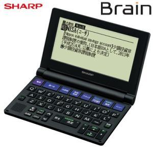 シャープ 電子辞書 ブレーン Brain コンパクトモデル タイプライターキー配列 PW-NA1-B ブラック系【60サイズ】|emon-shop