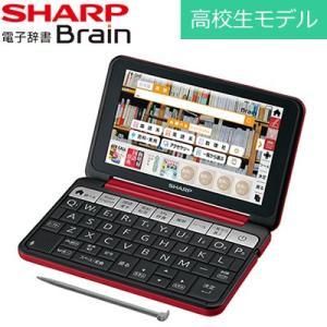 ■6教科対応。学校推薦や人気の辞書・学習書■英語の4技能の学習に役立つ「Brain English」...