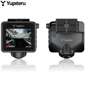 ユピテル 全周囲360° ドライブレコーダー マルミエ marumie Q-20【60サイズ】|emon-shop