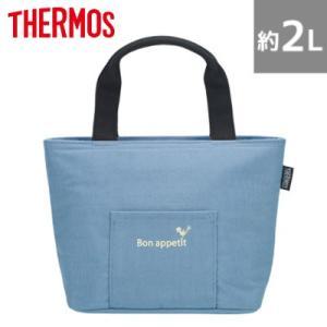 サーモス 保冷ランチバッグ 約2L RDU-0023-BL ブルー【80サイズ】 emon-shop