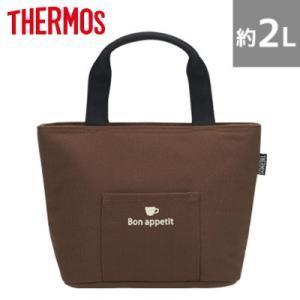 サーモス 保冷ランチバッグ 約2L RDU-0023-BW ブラウン【80サイズ】 emon-shop