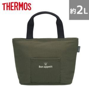 サーモス 保冷ランチバッグ 約2L RDU-0023-GY グレー【80サイズ】 emon-shop