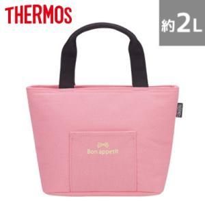 サーモス 保冷ランチバッグ 約2L RDU-0023-P ピンク【80サイズ】 emon-shop
