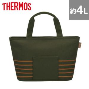 サーモス 保冷ランチバッグ 約4L RDU-0043-G グリーン【80サイズ】 emon-shop