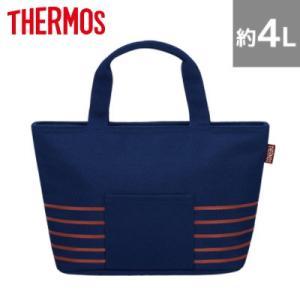 サーモス 保冷ランチバッグ 約4L RDU-0043-NVY ネイビー【80サイズ】 emon-shop