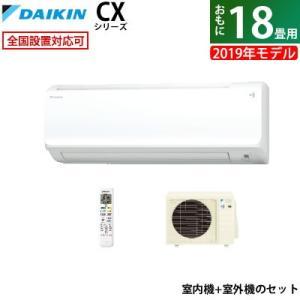 天井気流を採用、フィルター自動お掃除で内部もきれいに。