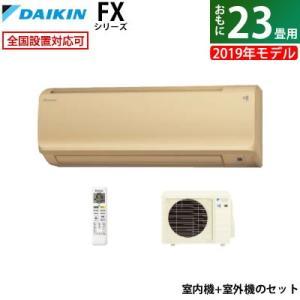 天井気流に加えて、プレミアム冷房で快適な温度・湿度に。
