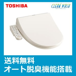 東芝 温水洗浄便座 CLEAN WASH クリーンウォッシュ  SCS-T160 パステルアイボリー【140サイズ】|emon-shop