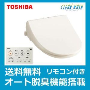 東芝 温水洗浄便座 [CLEAN WASH(クリーンウォッシュ)] SCS-T260 パステルアイボリー【140サイズ】|emon-shop